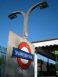 Snaresbrooksign